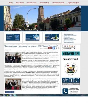 ruma sajt za sajt škole