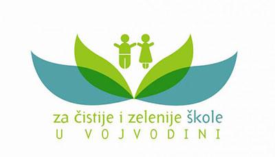 za-cistije-i-zelenije-skole